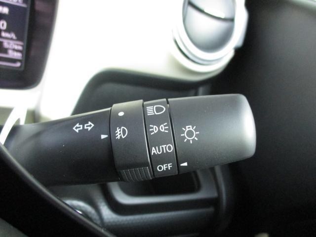 オートライト付き 周りが暗くなり始めると自動でヘッドライトが点灯します!