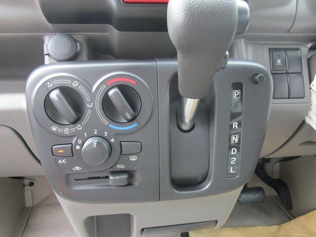 ジョインターボ 純正CD 電動格納ミラー オートライト ターボ 両側スライド 新車保証付き 届出済み未使用車(20枚目)