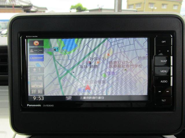 ハイブリッドX ナビ フルセグTV バックカメラ ETC  両側電動パワースライドドア USB充電ソケット 新車保証付き 届出済み未使用車(14枚目)