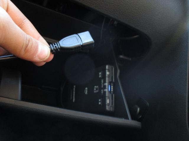 ハイブリッドX ナビ フルセグTV バックカメラ ETC  両側電動パワースライドドア USB充電ソケット 新車保証付き 届出済み未使用車(16枚目)
