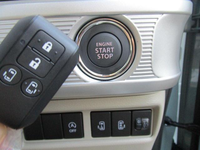 ハイブリッドX ナビ フルセグTV バックカメラ ETC  両側電動パワースライドドア USB充電ソケット 新車保証付き 届出済み未使用車(18枚目)