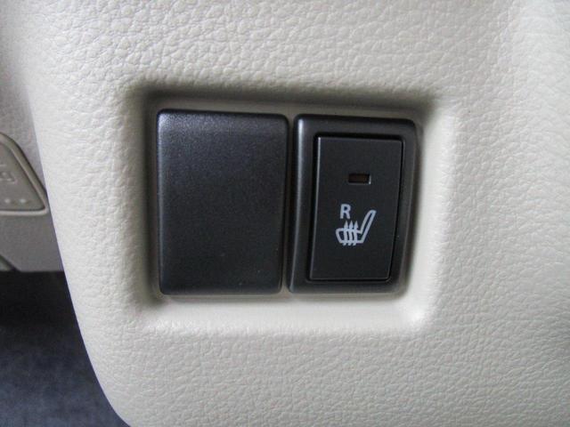 ハイブリッドX ナビ フルセグTV バックカメラ ETC  両側電動パワースライドドア USB充電ソケット 新車保証付き 届出済み未使用車(19枚目)