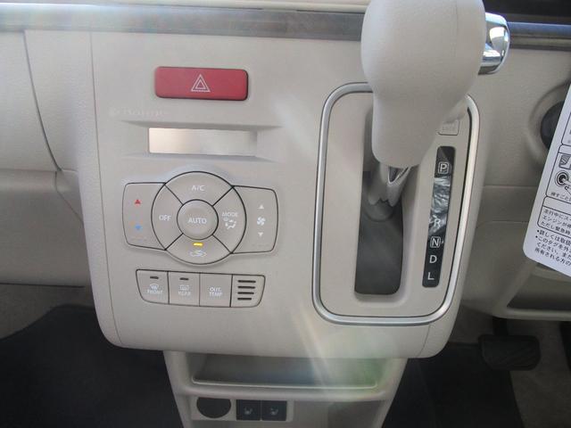 モード ナビ ETC バックカメラ ドラレコ フルセグTV シートヒーター 電格ミラー オートライト 届出済み未使用車 新車保証付き(19枚目)