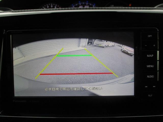 バックカメラ付きなので、狭い駐車場でも安心です!