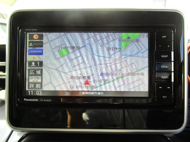 ハイブリッドXZ ターボ ナビ フルセグ ETC 全方位モニター 両側電動スライド スマートキー ターボ 運転席・助手席シートヒーター マイナーチェンジ後モデル(16枚目)