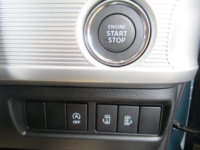 ハイブリッドXZ ターボ ナビ フルセグ ETC 全方位モニター 両側電動スライド スマートキー ターボ 運転席・助手席シートヒーター マイナーチェンジ後モデル(23枚目)