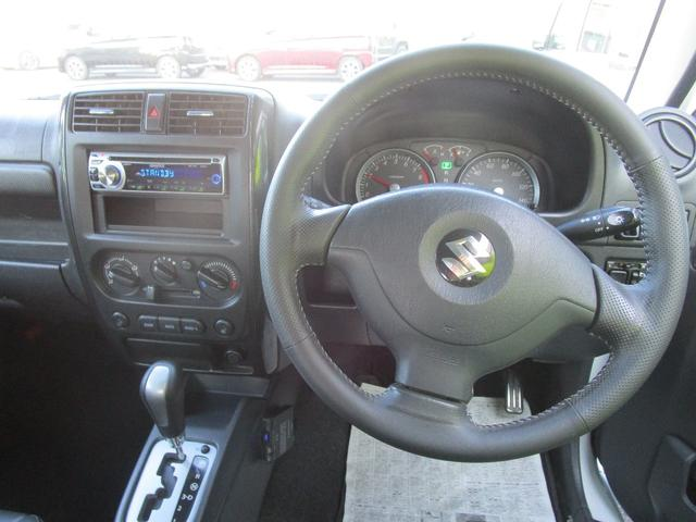 クロスアドベンチャーXC 社外CDデッキ ETC パートタイム4WD 運転席助手席シートヒーター(5枚目)