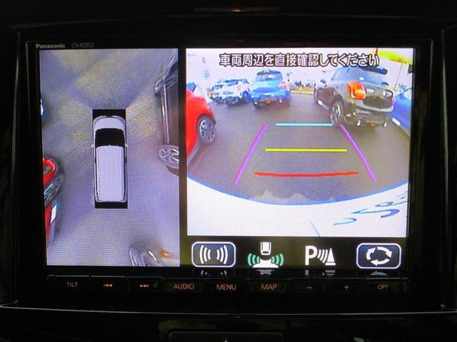 ハイブリッドMV 純正8型パナソニックナビ フルセグTV 全方位カメラ ビルトインETC ドラレコ前後2カメラ駐車監視タイプ 両側パワースライドドア ボディーガラスコーティング リヤフィルム フロントIRカットフィルム(15枚目)
