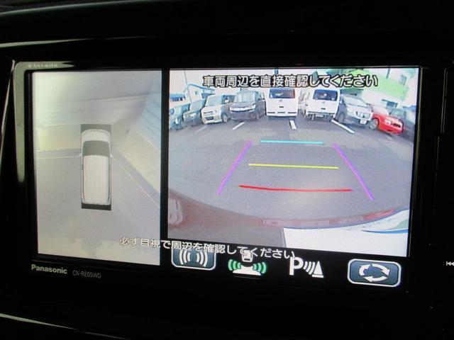 全方位カメラ付き!運転に自信のない方や狭い駐車場でも安心です!