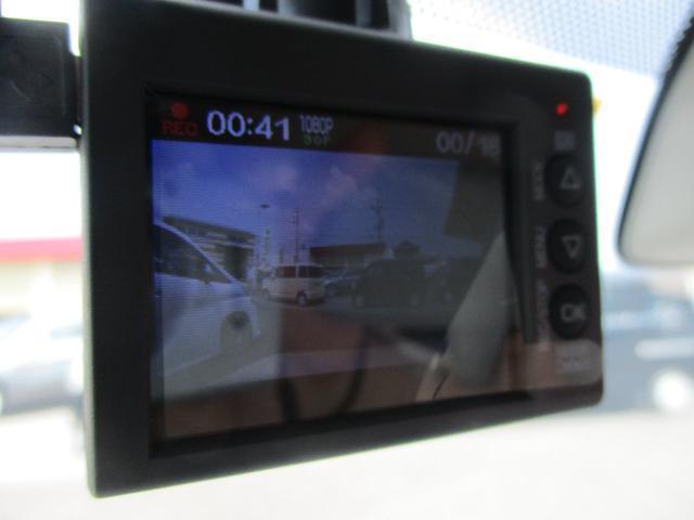 ドライブレコーダー付き 万が一の時も安心です。 (DRY-ST1700C)