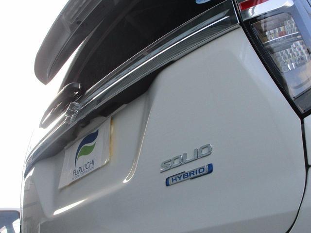 ハイブリッドMZ メーカー純正9インチナビ フルセグTV 全方位カメラ ETC車載器 ドラレコ 両側電動パワースライドドア スズキセーフティーサポート メーカー保証(28枚目)