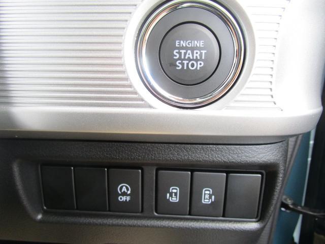 上)プッシュスタートです!スマートキーはポケットや鞄に入れたままご利用いただけます!下)両側電動スライドドアスイッチです!運転席から開閉操作が行えます!