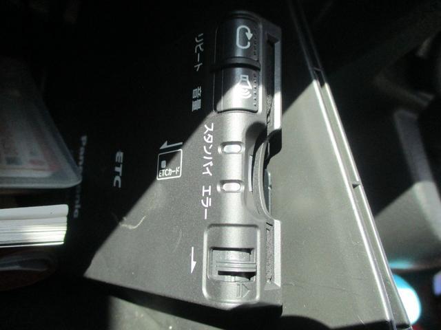 ハイブリッドMZ 純正8型ナビ フルセグTV 全方位カメラ ドラレコ ETC 両側電動スライドドア オートライト 電格ミラー スリムサーキュレーター LEDヘッドライト ヘッドアップディスプレイ サンシェード(18枚目)