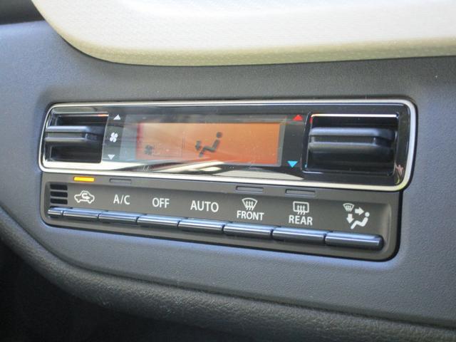 ハイブリッドMZ 純正8型ナビ フルセグTV 全方位カメラ ドラレコ ETC 両側電動スライドドア オートライト 電格ミラー スリムサーキュレーター LEDヘッドライト ヘッドアップディスプレイ サンシェード(20枚目)
