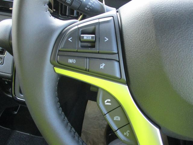 ハイブリッドMZ 純正8型ナビ フルセグTV 全方位カメラ ドラレコ ETC 両側電動スライドドア オートライト 電格ミラー スリムサーキュレーター LEDヘッドライト ヘッドアップディスプレイ サンシェード(24枚目)