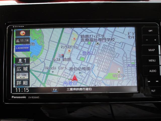 ベースグレード ナビ ETC バックカメラ フルセグTV キーレス シートヒーター マイナーチェンジ後 後期仕様(14枚目)