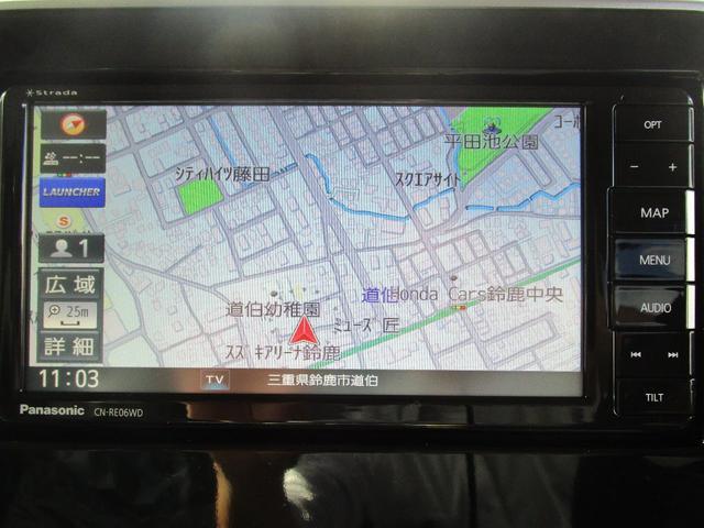 ハイブリッドFZ リミテッド 全方位カメラ パナソニックストラーダ新品ナビ フルセグTV ドライブレコーダー 25周年記念車特別仕様 ロングメーカー保証付き 車検整備込み(15枚目)