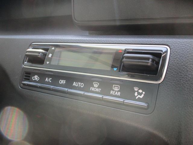 ハイブリッドFZ リミテッド 全方位カメラ パナソニックストラーダ新品ナビ フルセグTV ドライブレコーダー 25周年記念車特別仕様 ロングメーカー保証付き 車検整備込み(18枚目)