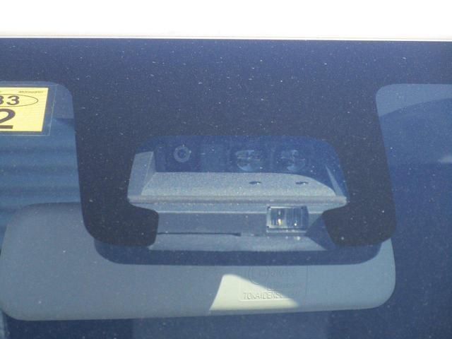ハイブリッドFZ リミテッド 全方位カメラ パナソニックストラーダ新品ナビ フルセグTV ドライブレコーダー 25周年記念車特別仕様 ロングメーカー保証付き 車検整備込み(23枚目)