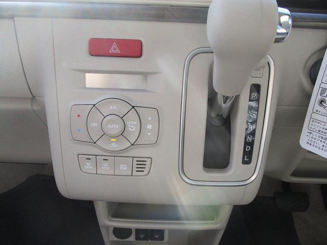 モード ナビ ETC バックカメラ ドラレコ フルセグTV シートヒーター 電格ミラー オートライト 届出済み未使用車 新車保証付き(18枚目)