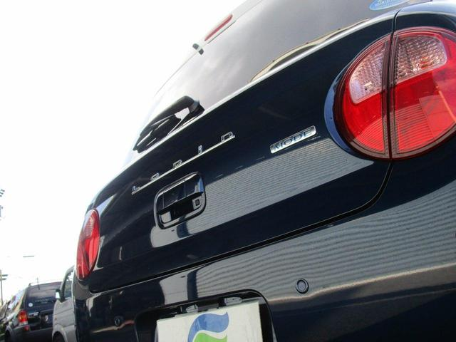 モード ナビ ETC バックカメラ ドラレコ フルセグTV シートヒーター 電格ミラー オートライト 届出済み未使用車 新車保証付き(24枚目)