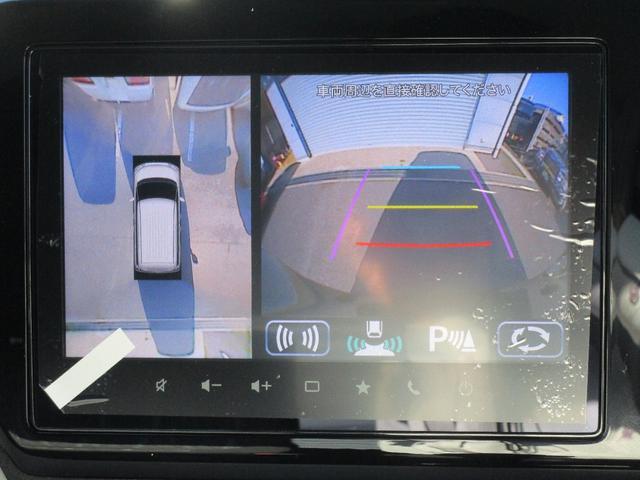 ハイブリッドMZ メーカー純正9インチナビ フルセグTV 全方位カメラ ETC車載器 ドラレコ 両側電動パワースライドドア ヘッドアップディスプレイ スズキセーフティーサポート 新車メーカー保証(15枚目)