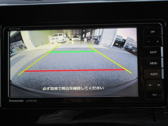 ベースグレード ナビ フルセグTV バックカメラ ETC LEDヘッドライト 6速MT 新車保証(15枚目)