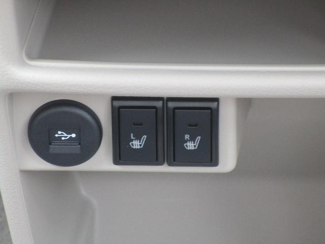 モード ナビ フルセグTV ブルートゥース ETC ドラレコ バックカメラ モード専用フロアマット モード専用シート 新車メーカー保証(19枚目)