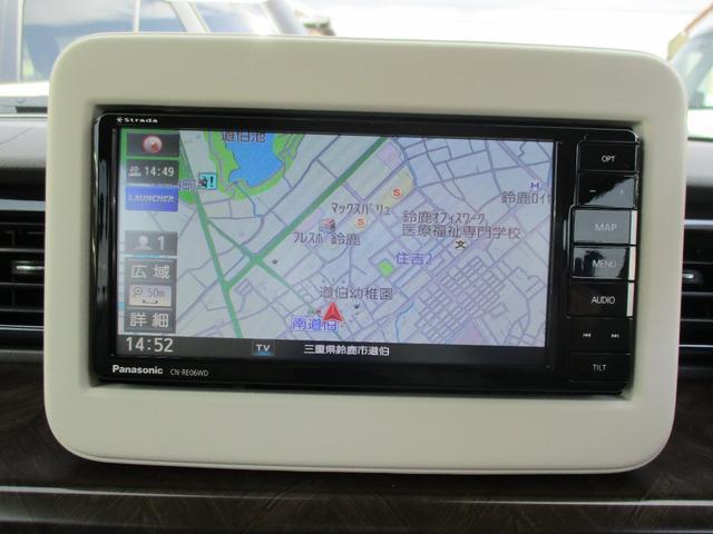 モード ナビ フルセグTV バックカメラ ETC ドラレコ モード専用フロアマット スズキセーフティーサポート ハイビームアシスト 後退時ブレーキサポート メーカー保証(15枚目)