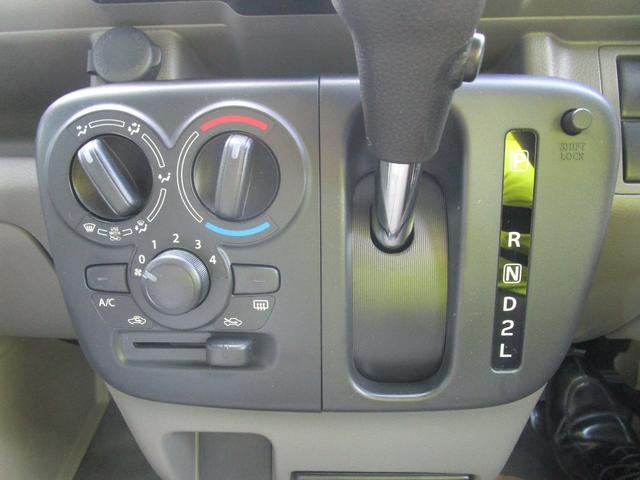 PCリミテッド スズキセーフティーサポート 後退時ブレーキサポート ハイビームアシスト オートライトシステム タコメーター 自発光メーター  電動格納ドアミラー CDプレーヤー(16枚目)