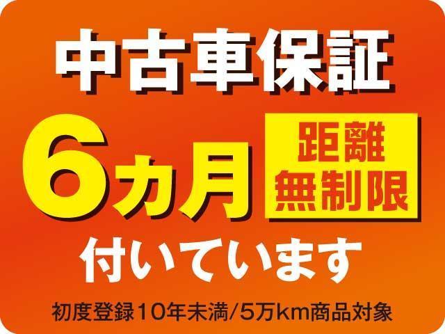 1.8S ナビTV ETC キーレス エアコン パワステ(2枚目)
