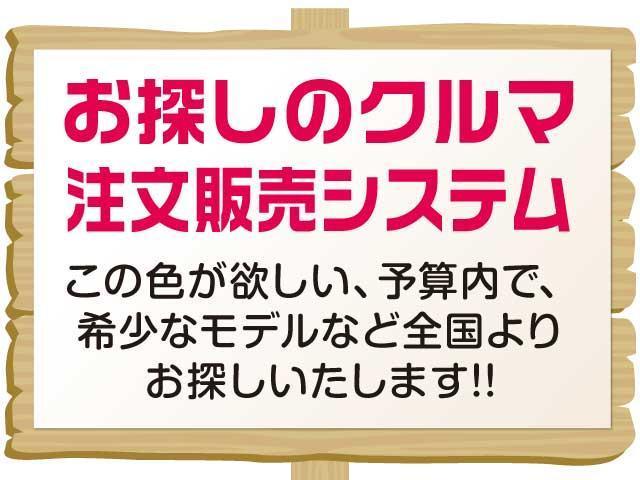 1.8S ナビTV ETC キーレス エアコン パワステ(21枚目)