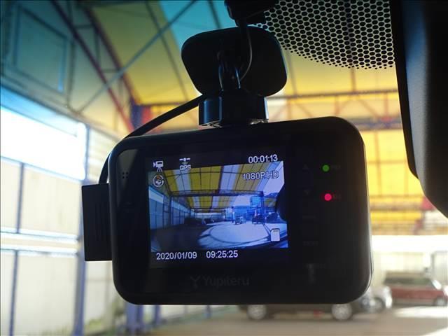 HYBRID Z ナビ バックカメラ ETC ドラレコ 付 半革 ナビTV Rカメラ ドラレコ ETC スマートキー フルセグ アルミホイール HDDナビ(20枚目)