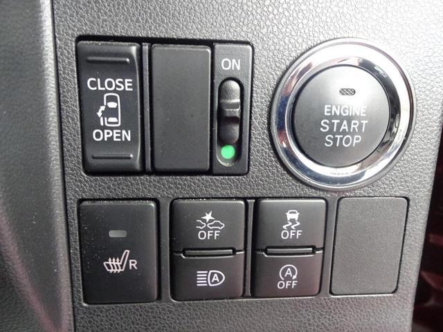 カスタムX トップエディションSAIII オートハイビーム オートハイビーム ETC ナビ Bカメラ 衝突軽減 LED キーフリー メモリーナビ シートヒーター スマートキー(19枚目)