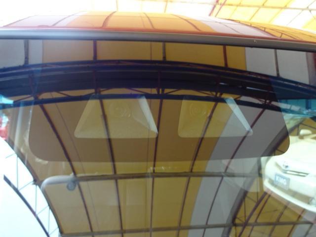 カスタムX トップエディションSAIII オートハイビーム オートハイビーム ETC ナビ Bカメラ 衝突軽減 LED キーフリー メモリーナビ シートヒーター スマートキー(27枚目)