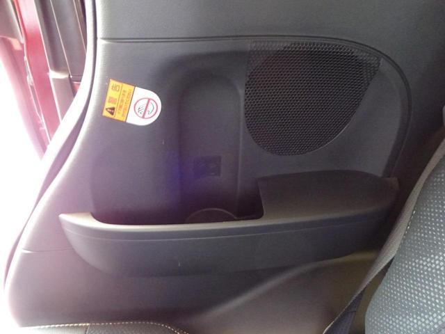 カスタムX トップエディションSAIII オートハイビーム オートハイビーム ETC ナビ Bカメラ 衝突軽減 LED キーフリー メモリーナビ シートヒーター スマートキー(42枚目)