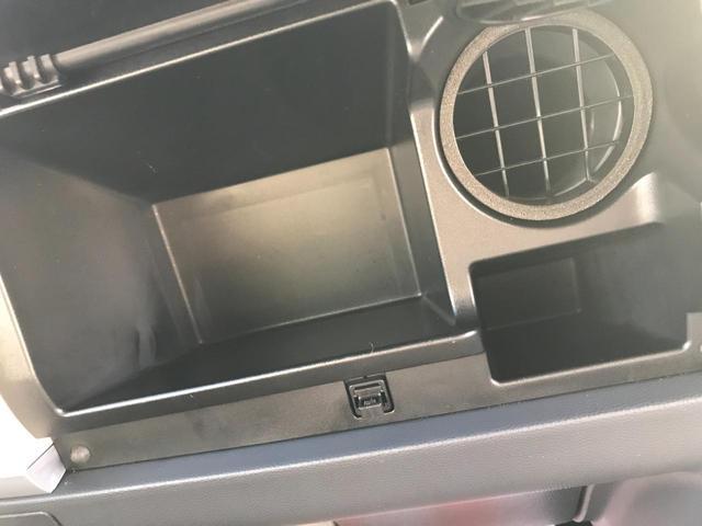 XL スマートキー オートエアコン ベンチシート アイドリングストップ シートヒーター キーレス ナビ(30枚目)