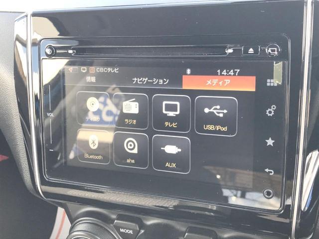 RSt RSt シートヒーター LED スマートキー 盗難防止装置 ABS ナビ テレビ(38枚目)