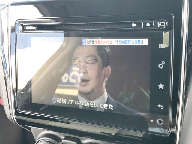 RSt RSt シートヒーター LED スマートキー 盗難防止装置 ABS ナビ テレビ(39枚目)