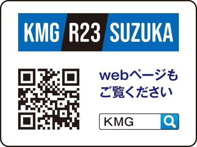 RSt RSt シートヒーター LED スマートキー 盗難防止装置 ABS ナビ テレビ(46枚目)