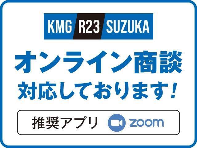 RSt RSt シートヒーター LED スマートキー 盗難防止装置 ABS ナビ テレビ(50枚目)