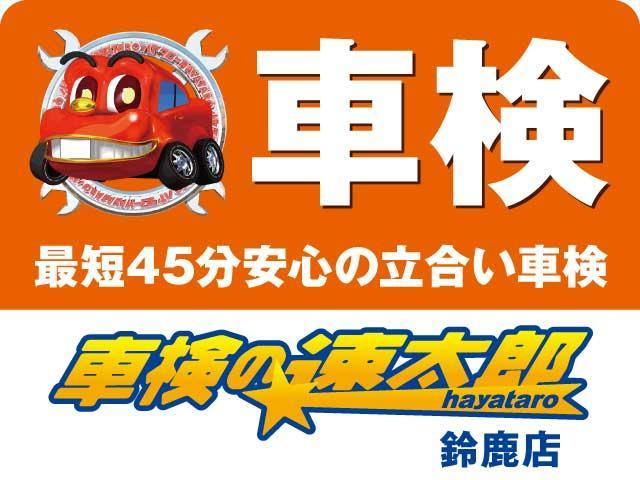 RSt RSt シートヒーター LED スマートキー 盗難防止装置 ABS ナビ テレビ(51枚目)