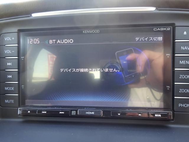 20S 20S 車高調  WORK 20インチアルミ 特別塗装   クルコン スマートキー バックモニター SCBS フルセグTV HDDナビ ETC(30枚目)