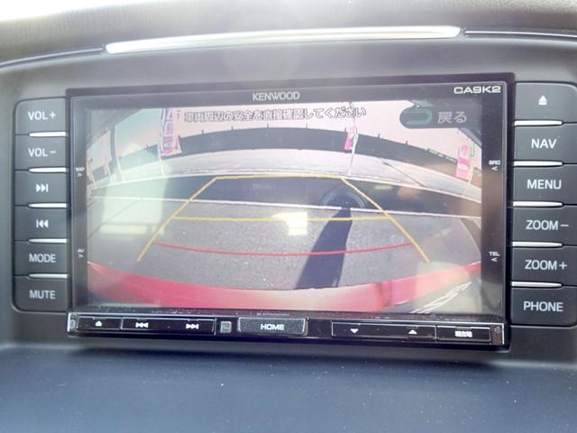 20S 20S 車高調  WORK 20インチアルミ 特別塗装   クルコン スマートキー バックモニター SCBS フルセグTV HDDナビ ETC(31枚目)