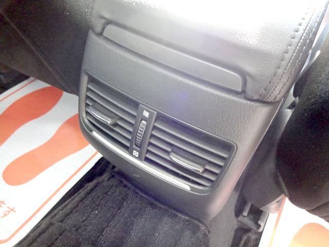 20S 20S 車高調  WORK 20インチアルミ 特別塗装   クルコン スマートキー バックモニター SCBS フルセグTV HDDナビ ETC(38枚目)