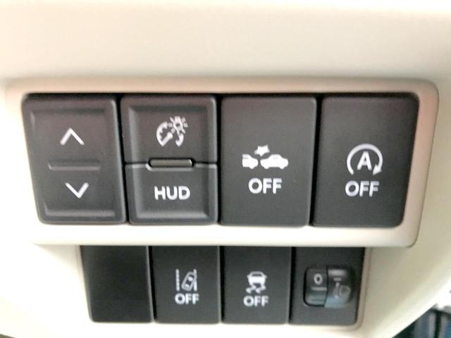 ハイブリッドFX アイストップ キーレススタート 前席シートヒーター ベンチシート 衝突安全ボディ イモビライザー オートエアコン エアバック ABS WエアB パワステ フルフラット PW(33枚目)