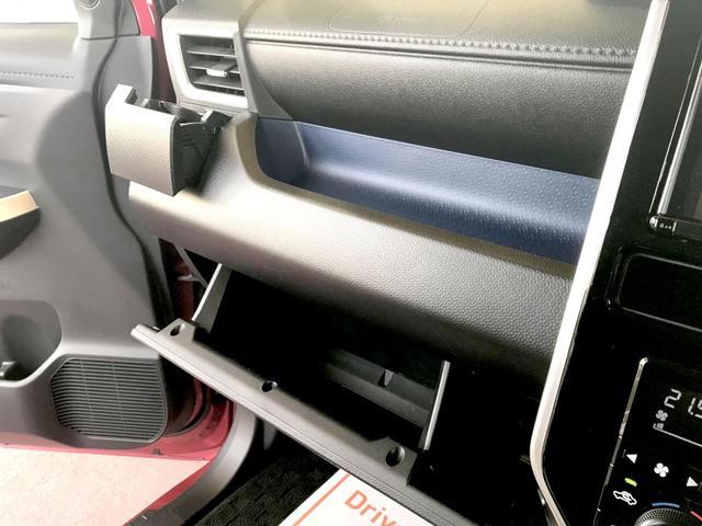 カスタムG S オートクルーズ 衝突防止 アイドリングストップ LED フルフラット スマートキー イモビライザー キーレス ウォークスルー ABS(42枚目)