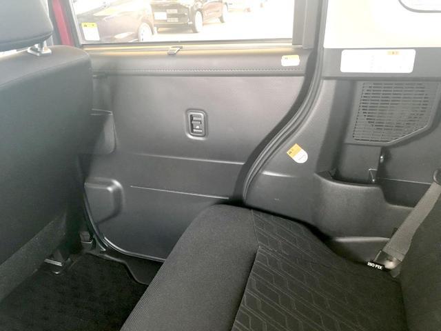 カスタムG S オートクルーズ 衝突防止 アイドリングストップ LED フルフラット スマートキー イモビライザー キーレス ウォークスルー ABS(43枚目)