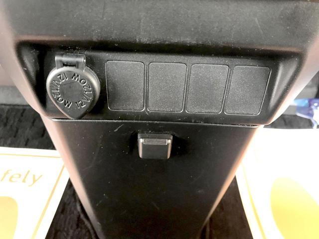 カスタムG S オートクルーズ 衝突防止 アイドリングストップ LED フルフラット スマートキー イモビライザー キーレス ウォークスルー ABS(47枚目)