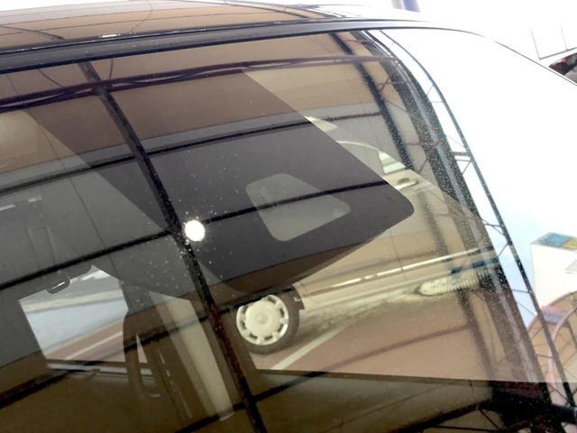 カスタムG S オートクルーズ 衝突防止 アイドリングストップ LED フルフラット スマートキー イモビライザー キーレス ウォークスルー ABS(55枚目)